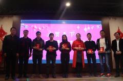 广贸天下2016年员工大会暨2017年新春晚会圆满成功