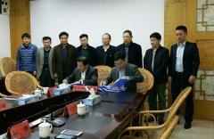 广贸天下与南康区人民政府签约合作  助力南康家